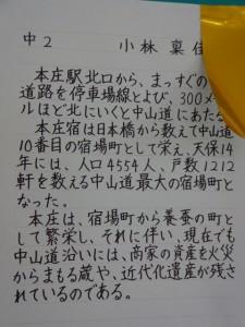DSC05920